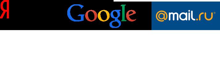 Эффективная раскрутка сайтов поисковики петрозаводск выбрав для этого нужный хостинг и заниматься продвижением готового сайта